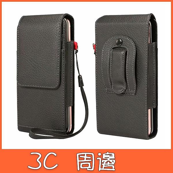 通用手機包 手機袋 雙格手機包 6.5吋 6.7吋 腰掛手機袋 腰掛手機包