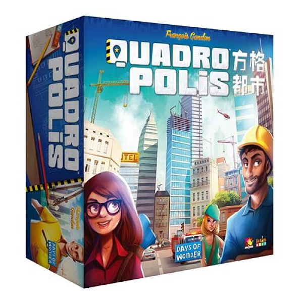 『高雄龐奇桌遊』 方格都市 Quadropolis 繁體中文版 正版桌上遊戲專賣店