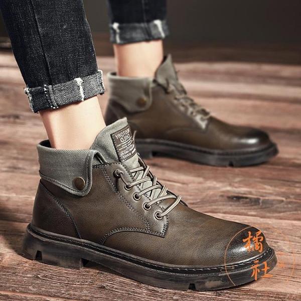 馬丁靴男保暖棉鞋雪地靴氣質短靴軍靴工裝靴【橘社小鎮】
