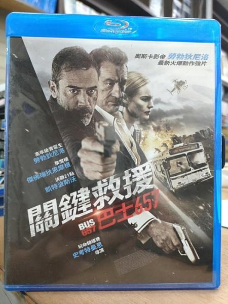 挖寶二手片-0411--正版藍光BD【關鍵救援巴士657】熱門電影(直購價)