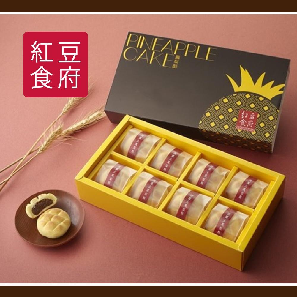 預購《紅豆食府SH》菠蘿土鳳梨酥(8入/盒)
