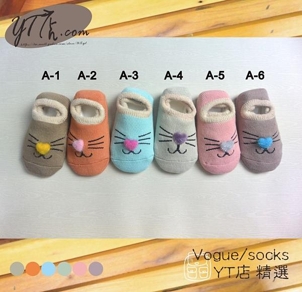 YT店(0歲0-6個月)俏皮鬍鬚貓笑臉圖案襪子/短襪/止滑襪/童襪【台灣製MIT】B54