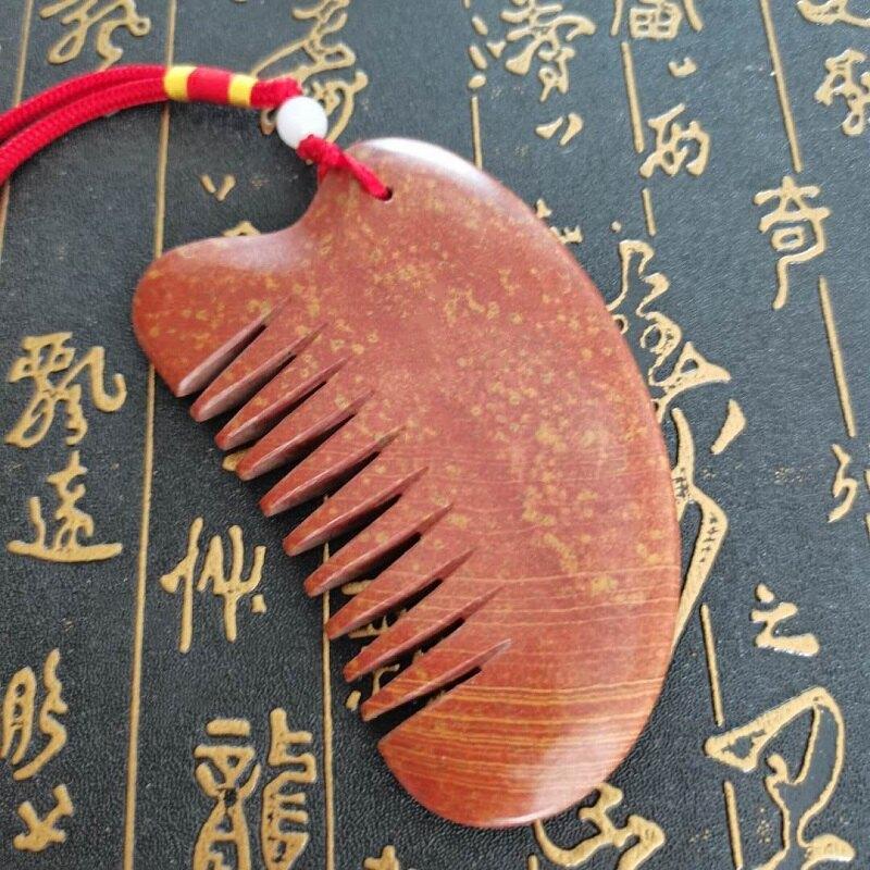 天然泗濱砭石刮痧板紅砭石梳子按摩梳頭經絡梳全身