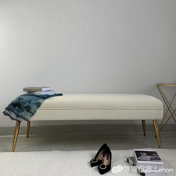 床尾凳北歐長條凳絲絨布放衣凳衣帽間換鞋凳臥室網紅客廳沙發凳