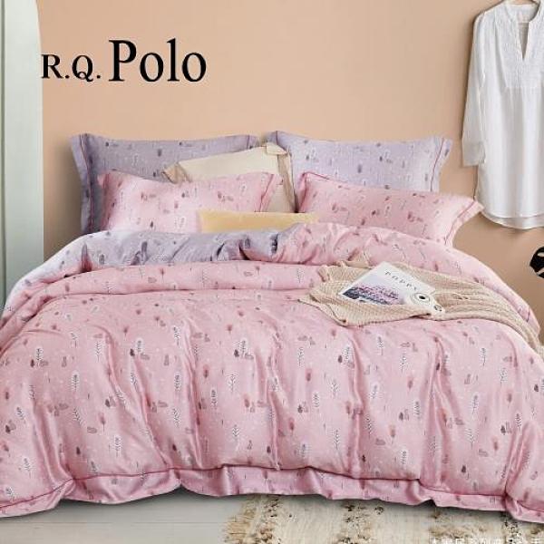 R.Q.POLO 100%天絲 四件式鋪棉兩用被床罩組 可愛多(雙人加大6尺)