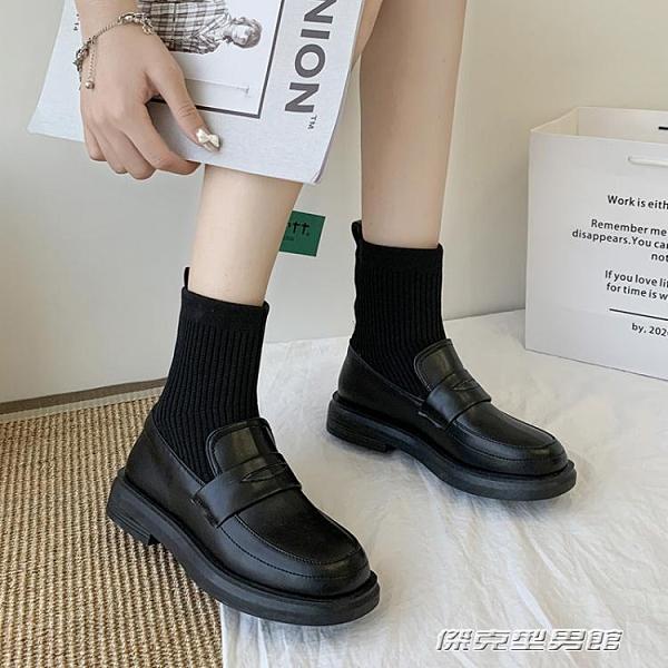 襪靴 鞋子女秋冬百搭短靴女春秋單靴2020年新款馬丁襪靴ins網紅瘦瘦靴 傑克型男館