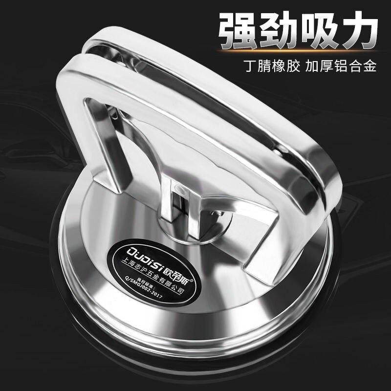鋁合金玻璃吸盤吸提器 強力汽車三爪瓷磚地板真空吊頂吸盤玻璃爪 交換禮物