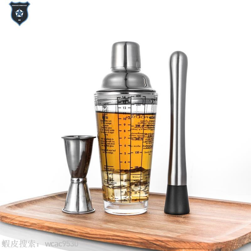 【免運】玻璃雪克杯帶刻度調酒器酒壺三段式波士頓雪克壺酒吧雞尾酒手搖杯【簡居】