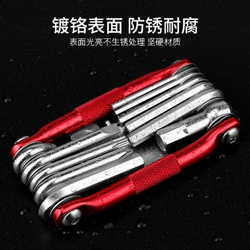 自行車工具多功能工具組合套裝滑板螺絲刀修車工具截鏈器單車配件