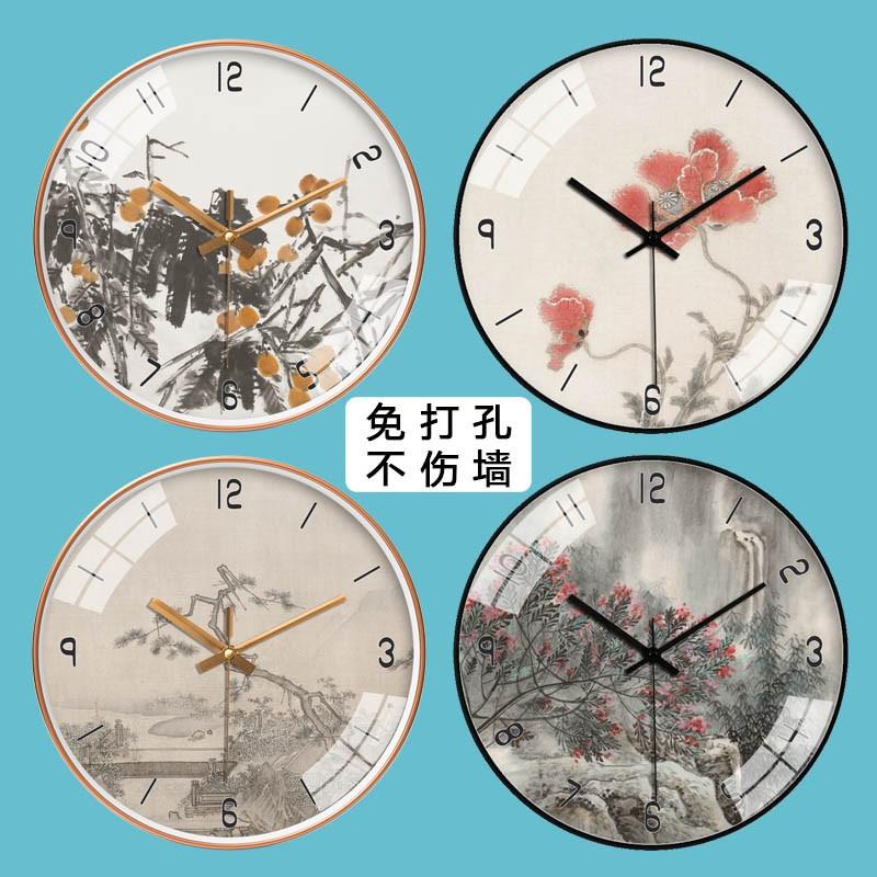 新中式鐘表掛鐘客廳創意現代簡約大氣石英鐘靜音藝術裝飾潮流時鐘8英寸和14英寸【現貨供應】