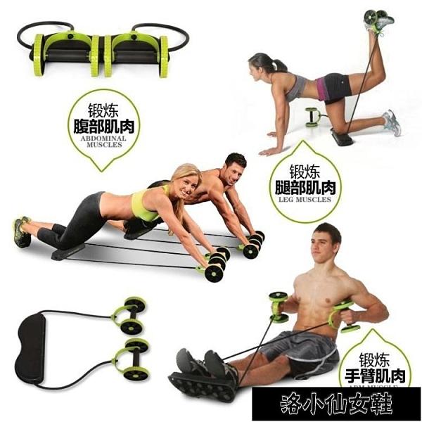 健腹輪 回彈健腹輪 家用腹肌輪健身輪滾輪靜音拉力繩 多功能健腹器