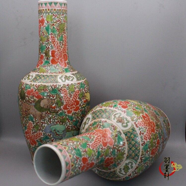 清康熙粉彩重工獅子紋花瓶一對 手繪古彩 古玩古董仿古陶瓷器收藏