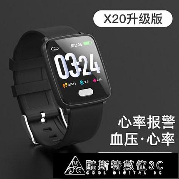 智慧手環 智慧手錶血壓心率監測儀運動手環男電子多功能檢測計步器 快速出貨 YTJ