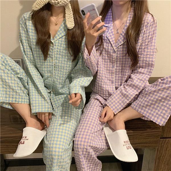 睡衣 休閒服套裝2020年新款韓版寬鬆長袖格子睡衣女春秋季冬兩件套【快速出貨八折搶購】