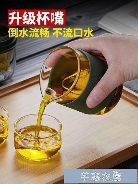 快客杯 美斯尼 玻璃快客杯一壺二杯旅行茶具套裝便攜隨身玻璃茶壺泡茶杯 快速出貨