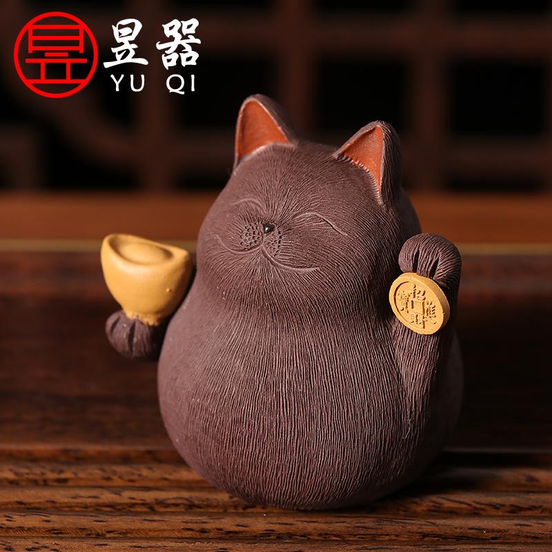 昱器 宜興原礦紫砂茶寵招財貓 可養卡通創意茶玩茶盤擺件茶具配件