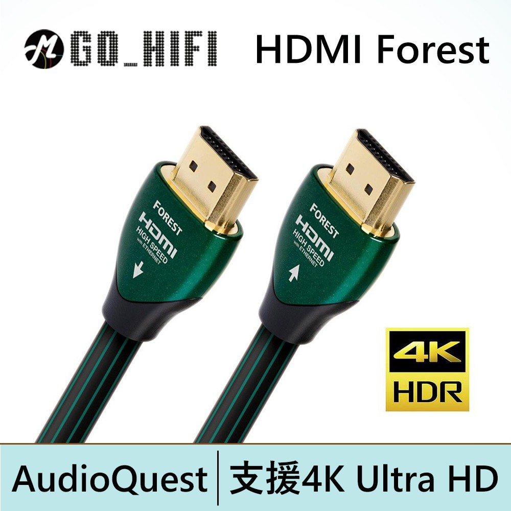 AudioQuest HDMI Forest 森林 支援4K 3D | 強棒電子專賣店