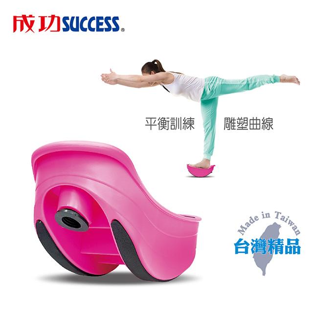 免運 成功 單腳平衡拉筋板 S4729 (3入)