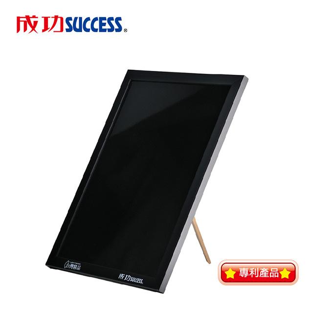 免運 成功 A3桌上型木框彩繪板01003 (2入)