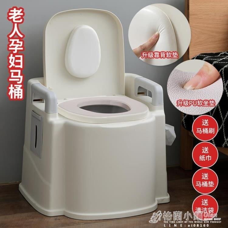 【快速出貨】家用老人坐便器可移動馬桶孕婦成人簡易老年人便攜式蹲便凳廁所椅 聖誕交換禮物