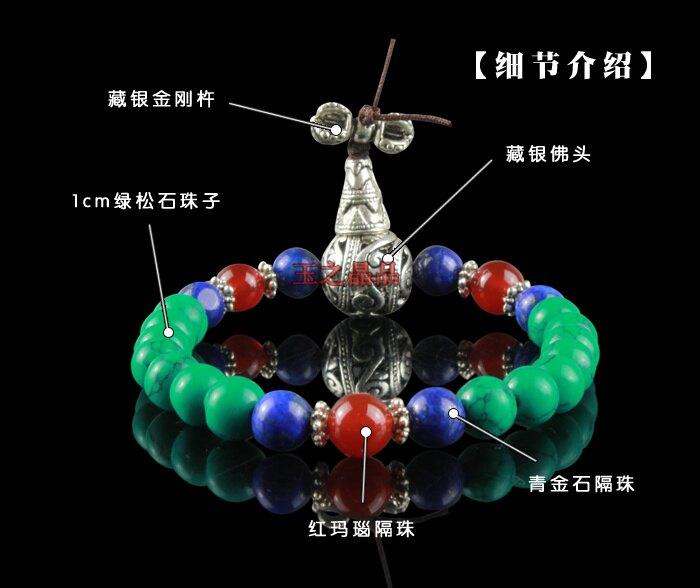 藏式尼泊爾佛珠手鏈108顆綠松石手串青金石蜜蠟佛頭男士女款