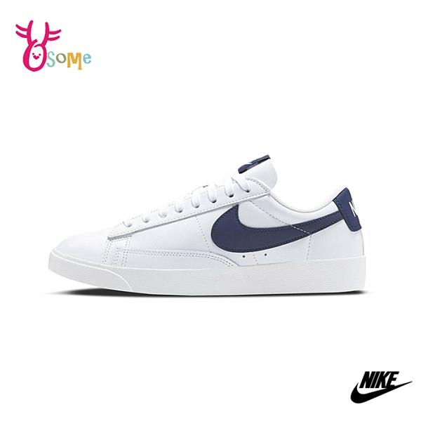 NIKE板鞋 女鞋 休閒鞋 皮革 運動鞋 簡約復古 穿搭鞋 BLAZER LOW LE Q7057#白藍◆OSOME奧森鞋業