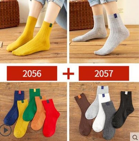 長襪子女秋冬中筒襪春秋款ins純棉堆堆襪日系秋天女士加厚長筒