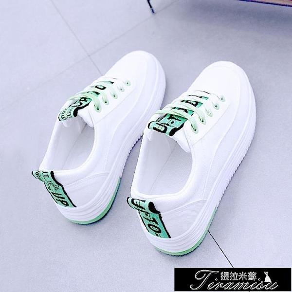小白鞋女透氣板鞋百搭韓版學生女鞋子休閒平底街拍潮 快速出貨