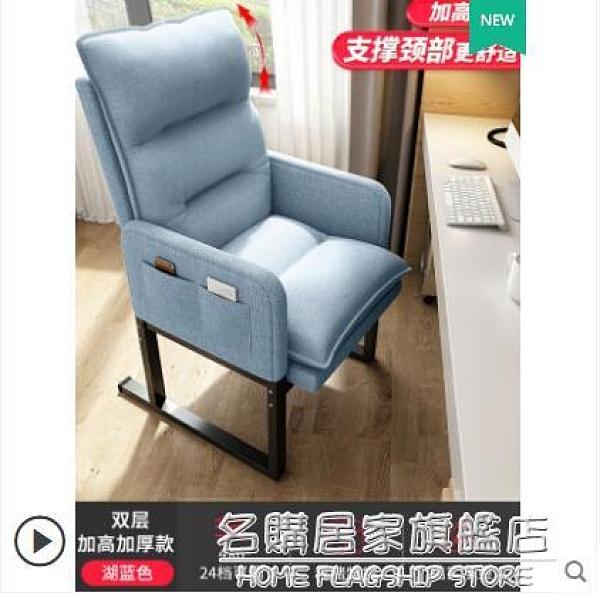 懶人沙發臥室單人電腦沙發椅家用高靠背喂奶沙發休閒陽臺摺疊躺椅 NMS名購新品