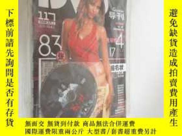 二手書博民逛書店DVD導刊117罕見2008年3月上 帶光盤Y19945