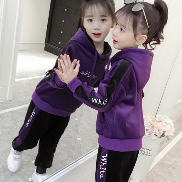 兒童套裝 女童金絲絨套裝2020新款秋冬季洋氣兒童裝女孩春秋裝加絨加厚衛衣 歐歐
