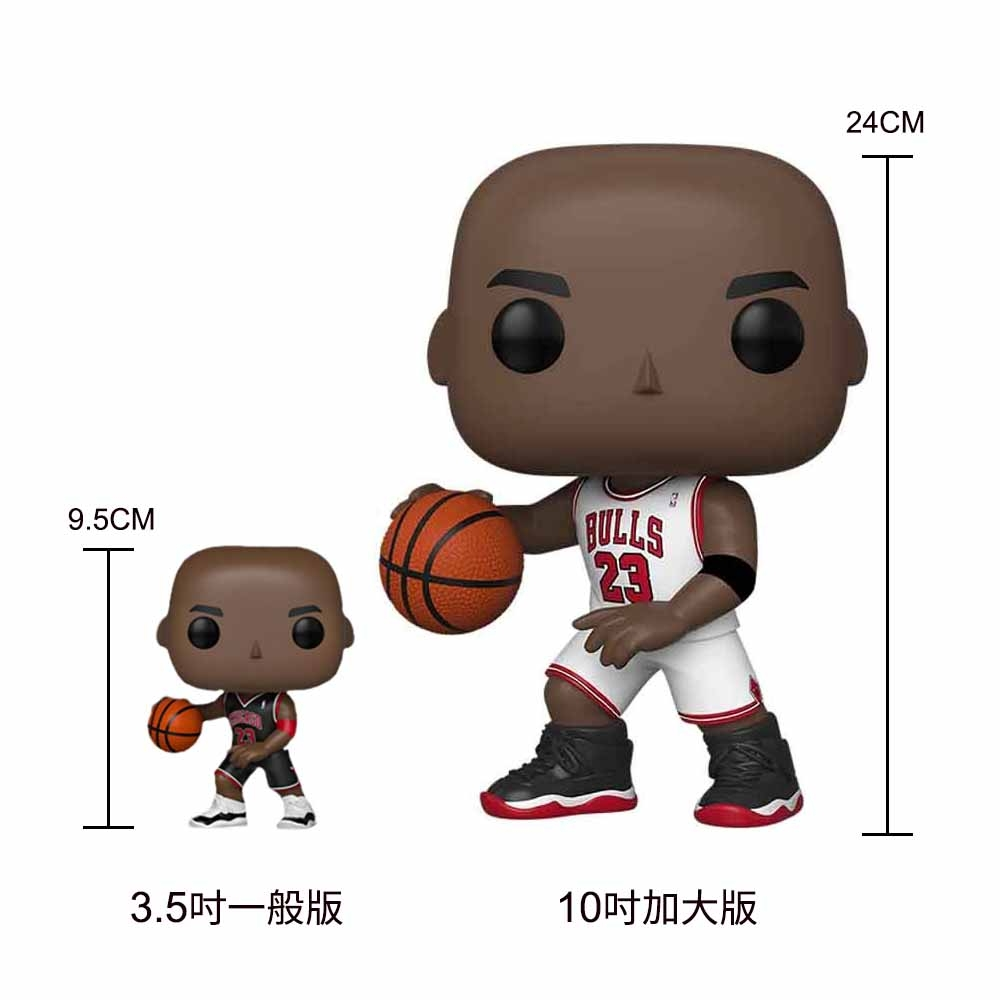 Funko POP NBA 大頭公仔 10吋加大版 公牛隊 Michael Jordan 白色