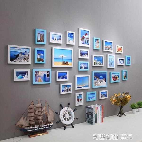 簡約現代照片墻裝飾客廳免打孔創意組合相框掛墻相片墻相冊背景墻 ATF 極有家