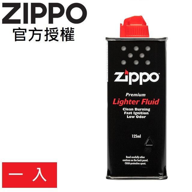 ZIPPO Lighter Fluid 125ml 打火機專用油(125ml)