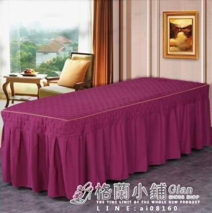 【快速出貨】美容院床罩 美容 按摩院床笠 四季通用開洞床罩 單件 聖誕交換禮物