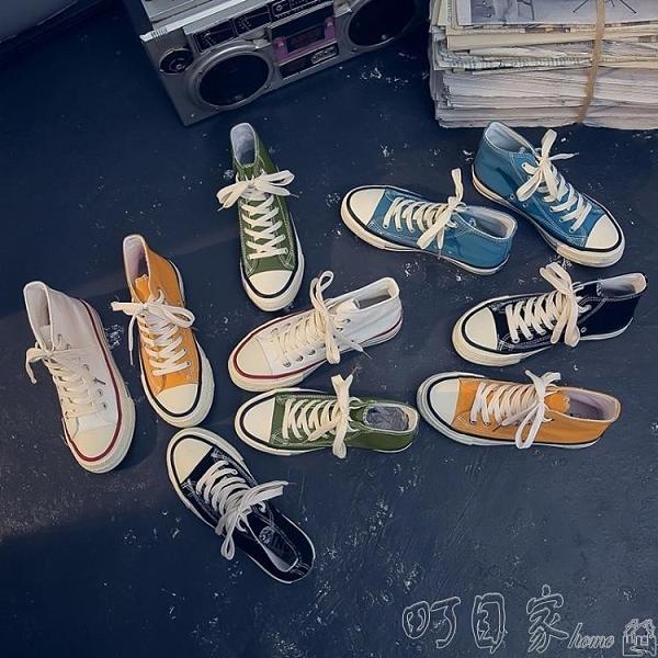 帆布鞋 橄欖綠色高筒帆布鞋女泫雅風學生韓版鞋子百搭板鞋XTHQ969 【快速出貨】