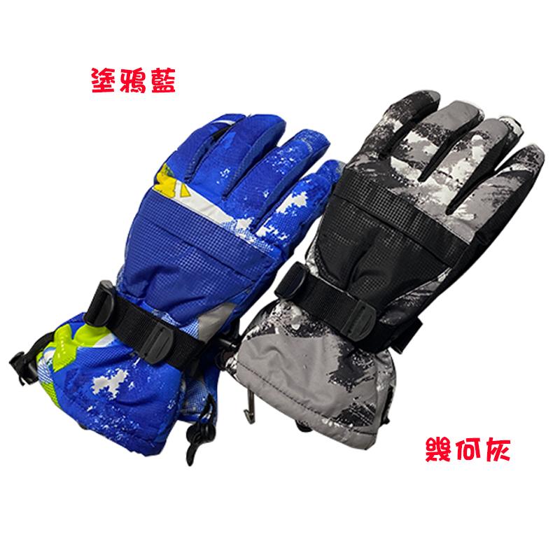 極度抗寒防水手套-塗鴉藍L