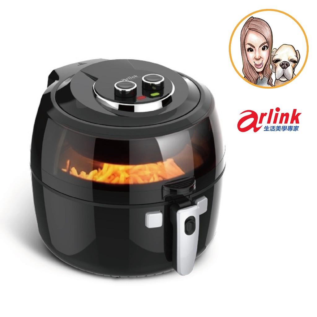 arlink 攪拌氣炸鍋EC-990 6.5L 公司貨