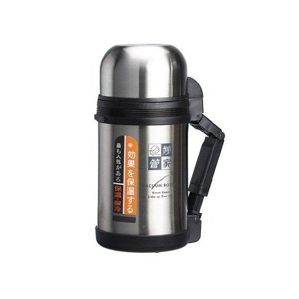 妙管家 背帶式保溫瓶 HKV7-012 黑皮TIME 70056