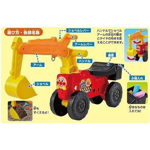 麵包超人 挖土機 乘坐玩具 玩沙 挖土 怪手 玩具 工程車 安全帽 可乘坐式 真愛日本
