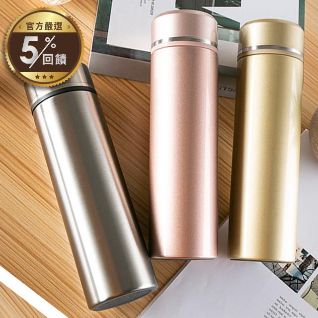 【超值2件組】日式頂級316不鏽鋼大容量泡茶保溫杯(500ML)【LINE 官方嚴選】