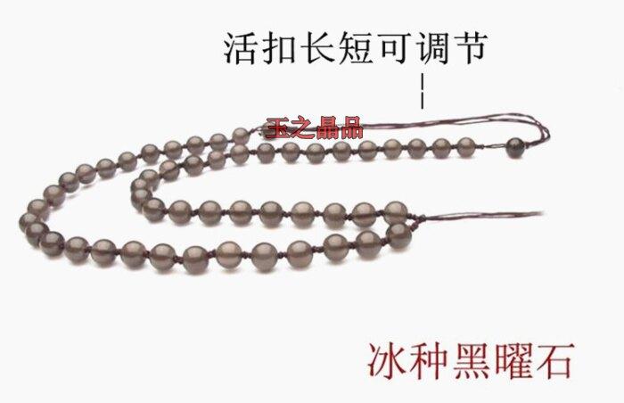 天然吊墜繩黑曜石紅瑪瑙冰種粉水晶圓珠鏈純手工編織項墜繩