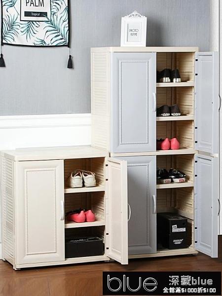 大容量家用鞋櫃歐式簡約現代玄關經濟型多功能門廳寶寶收納儲物櫃【全館免運】