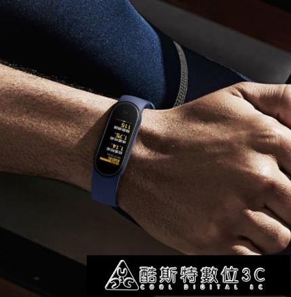 智慧手環 手環5智慧心率監測藍芽男女款運動計步器支付寶天氣壓力睡眠手錶手環4升級 快速出貨