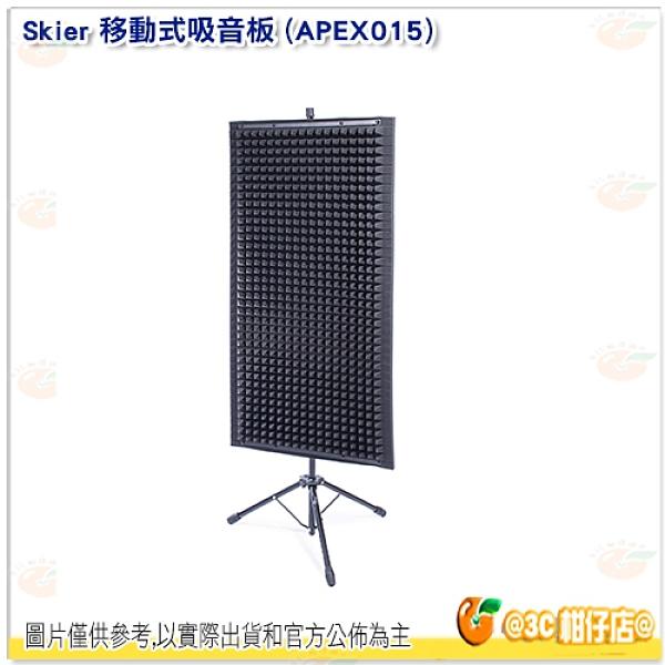 @3C 柑仔店@ Skier 移動式吸音板 移動式 吸音海綿 吸音 錄音室