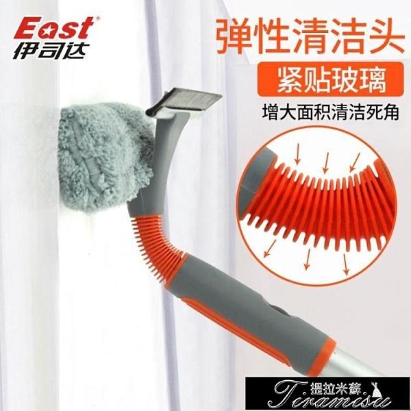 擦玻璃器伸縮桿雙面擦窗彈性玻璃刷刮搽高樓清潔清洗窗戶工具家用 QG26786