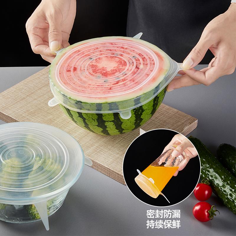 食品級硅膠蓋子萬能保鮮罩蓋圓形密封碗蓋剩飯剩菜冰箱保鮮膜套模