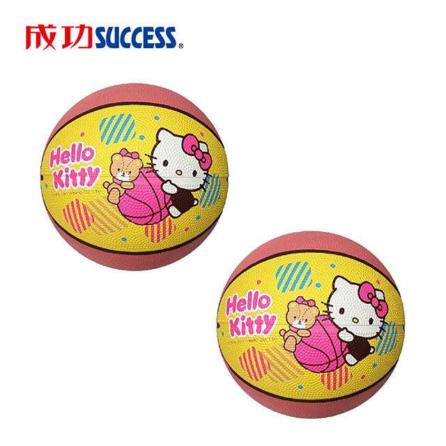免運 成功 KITTY3號兒童籃球2入組(附球針、球網)A101