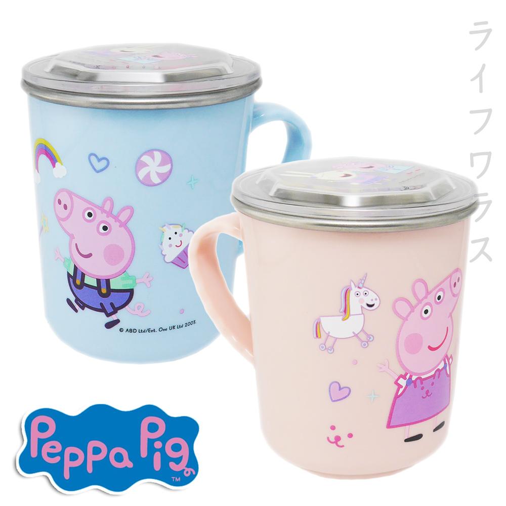 【一品川流】佩佩豬-可愛不鏽鋼水杯