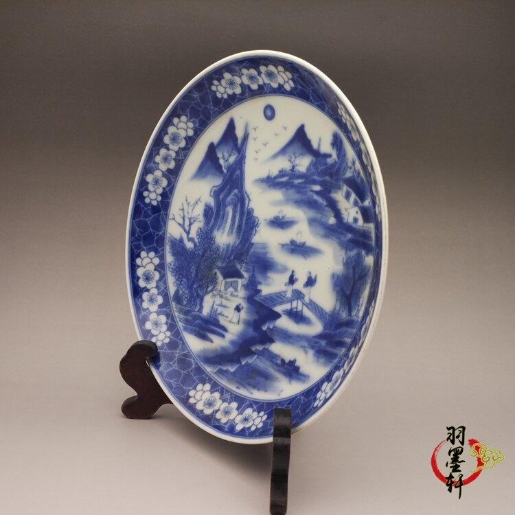 大清康熙青花瓷器 手繪山水盤子 古玩古董陶瓷器仿古老貨收藏擺件